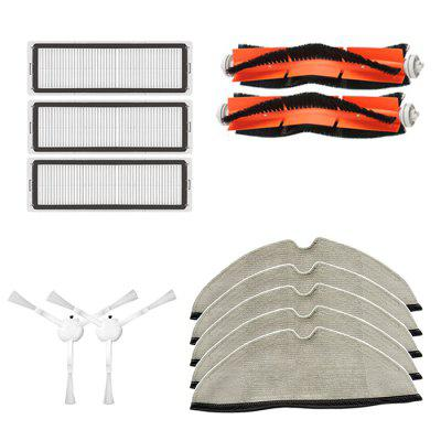 Sweeper Sweeping Accessories Set for Stone S50 S51