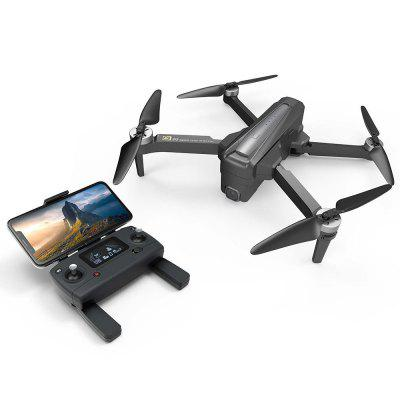 B12 2.4GHz Wireless Remote Control Brushless Motor Drone 4-Channel RC Quadcopter Image