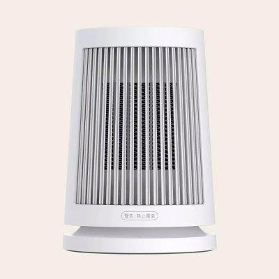 Mijia ZMNFJ01YM Desktop Heater PTC Ceramic Heating 600W