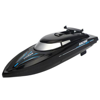 2.4G Wireless Remote Control Boats Summer Children RC Boat Toy 4-Channel Rechargeable Long Life