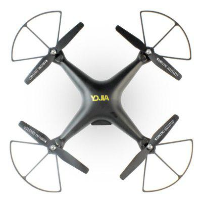 HD Aerial Remote Control Aircraft Drone Fixed Height WiFi Camera RC Quadcopter Toy