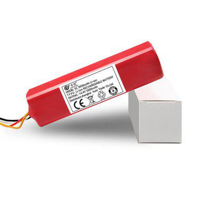 Фото - 5600mAh Rechargeable Lithium Battery for Xiaomi Vacuum Robot original 70w battery charger for xiaomi