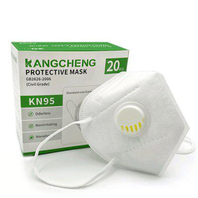 KN95 Mask 5 Layer Protection Built-in Non Medical FFP2 with Breathing Valve FFP3 20PCS