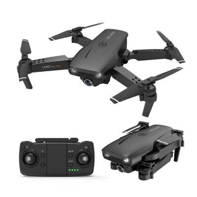 Y535 HD Aerial Photography Drone Folding GPS RC Camera Drone Quadcopter