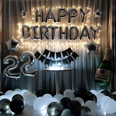 Birthday Party Arranged Letters Romantic Aluminum Balloons Decoration Supplies Package Set