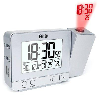 LED Screen Projection Alarm Clock with Time Temperature USB Charging