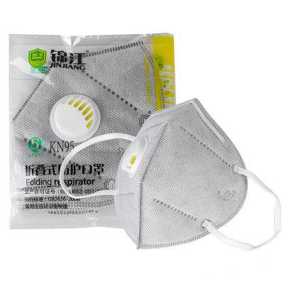 Disposable Mask 5-Ply Anti-Pollution Face Masks 5 Layer Anti-Particulate Value Respirator Anti Droplets Elastic Ear Loop