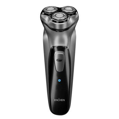 Portable Electric Razor with Smooth Shaving Sharp Cutter 5W Power 2 Months Battery Life
