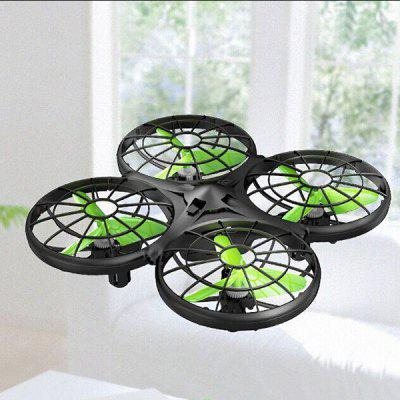 X26 Drone Infrared Avoidance Remote Control Aircraft Four Axis