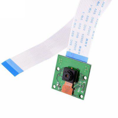 Raspberry Pi CSI Interface Camera 5 Million Pixels with 15cm Flexible Cable