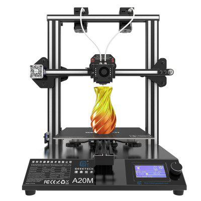 Geeetech A20M Two-color 250 * 250mm Print Area High Quality FDM 3D Printer