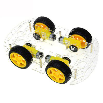 4/2WD Robot Smart Car Chassis Kit with Speed Encoder for Arduino 51 M26 DIY Education Student Kids