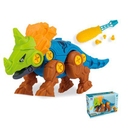 Children DIY Disassembly and Assembly of Dinosaur Model Puzzle Combination Assembled Building Block Screw Floor Toy
