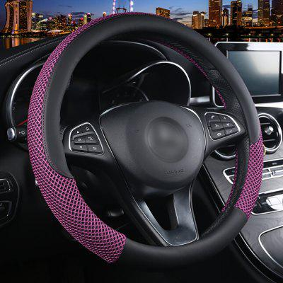 Two-material Splicing Breathable Steering Wheel Cover Four Seasons Universal