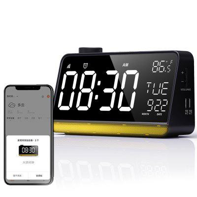 4-in-1 Smart APP Control Large Screen Dual Alarm Clock