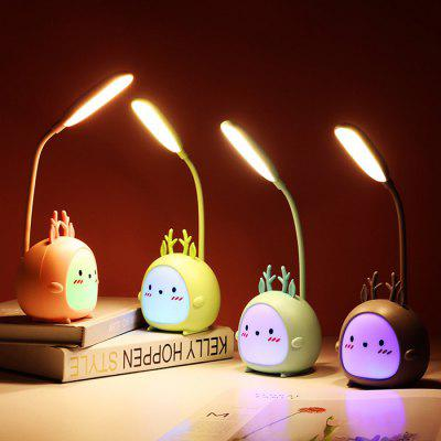 Cartoon Cute Pet LED Table Lamp Rechargeable Children Atmosphere Night Light Student Dormitory Portable Reading Color Random