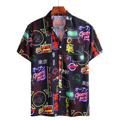 Summer Neon Pattern Print Short Sleeve Men Shirt