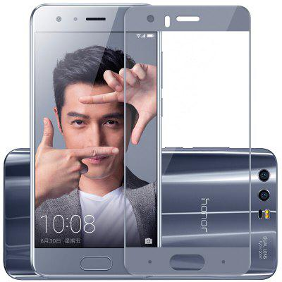 ASLING Explosion-proof Screen Protector for HUAWEI Honor 9