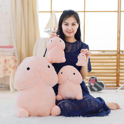 WUIBN Cartoon Character Style Soft Plush Toy 1PC