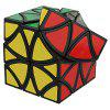 QiYi LanLan Butterfly Curvy Copter Magic Cube Puzzle Toy - BLACK