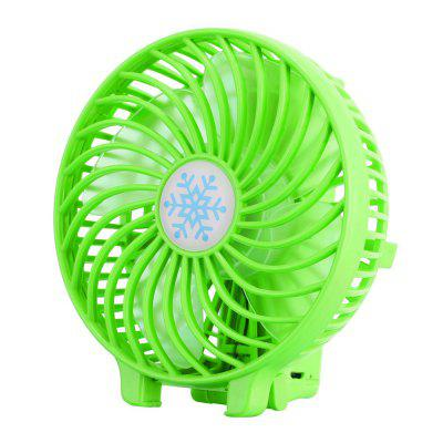 Mini Folding Portable Rechargeable Electric Fan