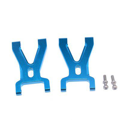 Original WLtoys Front Lower Suspension Arm 2pcs