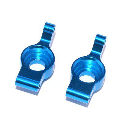 Original WLtoys Rear Hub Carrier 2pcs
