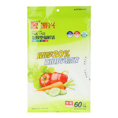 Thicken Removable Food Preservation Kits