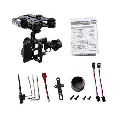 Walkera G - 2D Metal Version 2 - axis Brushless Head