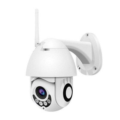 1080P CCTV IP Camera WiFi Infrarood Home Security Network Camera Waterdicht babyfoon met Motion Detection