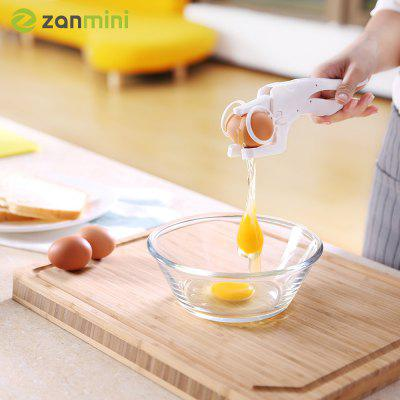 zanmini Egg Cracker - MILK WHITE 2 в магазине GearBest