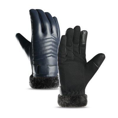Winter Riding Leather Gloves (Gearbest) West Jordan announcements of purchase