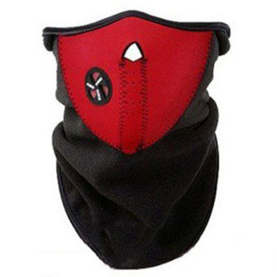 Riding Mask Dust Mask Outdoor Protection Wind And Fog Smog Mask