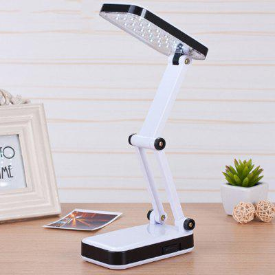 Rechargeable Folding Eye Small Table Lamp Office Creative Simple Work Light