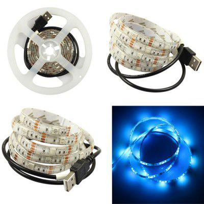 USB Light With LED Light Bar TV Background USB Light Bar Creative Bicycle Light Strip