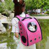 Cross Special Pu Pet Space Capsule Dog Pack Breathable Outdoors Cat Portable Bag - ROSE RED