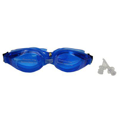 Children Swimming Goggles Suitable For Boys and Girls General Clear Swimming Glasses