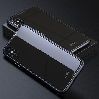 Mobile Phone Shell Magnetic Glass Tempered Glass Protection