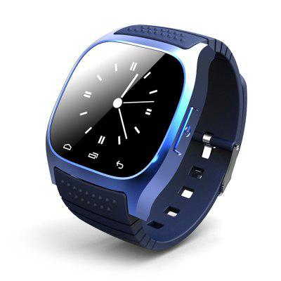 M26 Smart Watch Phone Watch Call Reminder Mobile Phone Watch