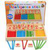 Wooden Children Counts Kindergartens Baby Early Education Math Toy - COLORFUL PACKAGE