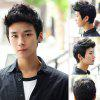 Wig Male Aircraft Head Short Hair Handsome Men's Wig Realistic Male Hair Anti-warping Bangs - NEGRO NATURAL ENVIO NET