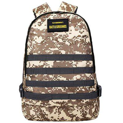 The Three-level Backpack Camouflage Shoulder Large-capacity Bag