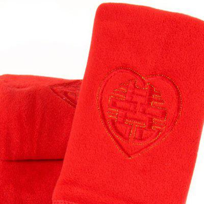 Wedding Gift Big Red Towel Wedding Gift Non-cotton Towel Embroidered Gift Box