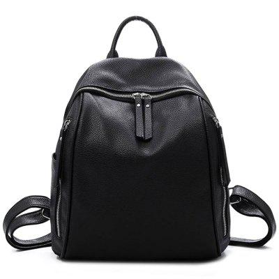 Soft Leather Backpack Large Capacity College Shoulder Bag