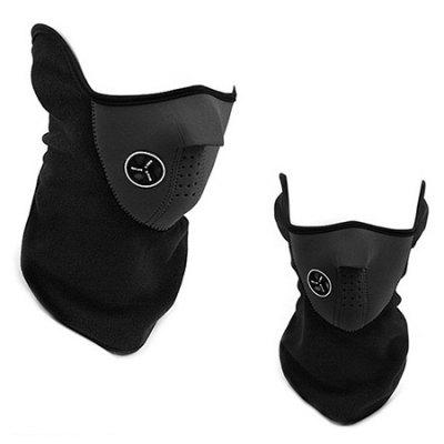 Warm And Windproof Dustproof Gas Mask Outdoor Riding Cs Game Mask