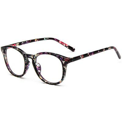 Retro Glasses Frame Fashion Trend Wild Glasses Frame Coated Eye Protection Glasses