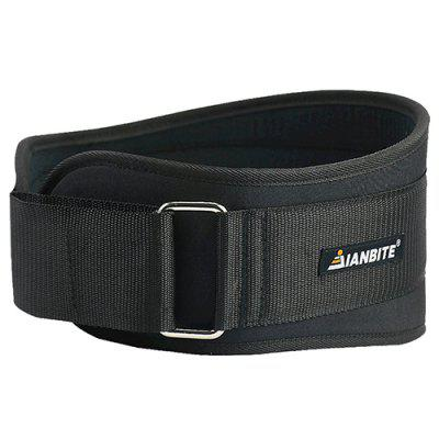 Weightlifting Bodybuilding Fitness Training Sports Protection Pressure Belt