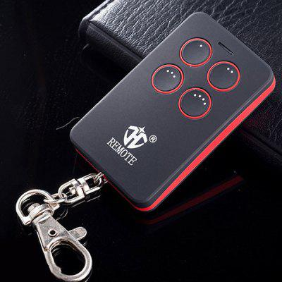433MHz Metal Four-key Copy Remote Control Learning RF Transmitter Garage Door To Copy Remote Control