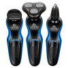 Dashuo Electric Shaver Men's Rechargeable Shaving Knife Washed Three Electric Shaving Beard - BLUE