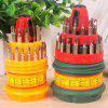 Pagoda Screwdriver Multi-function Combination Screwdriver Set Home Repair Tools 31pcs - [MEDIUM] 31-PIECE SET